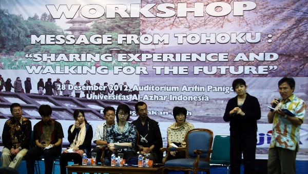 "Workshop Message From Tohoku ""Sharing Experiance And Walking For The Future"""